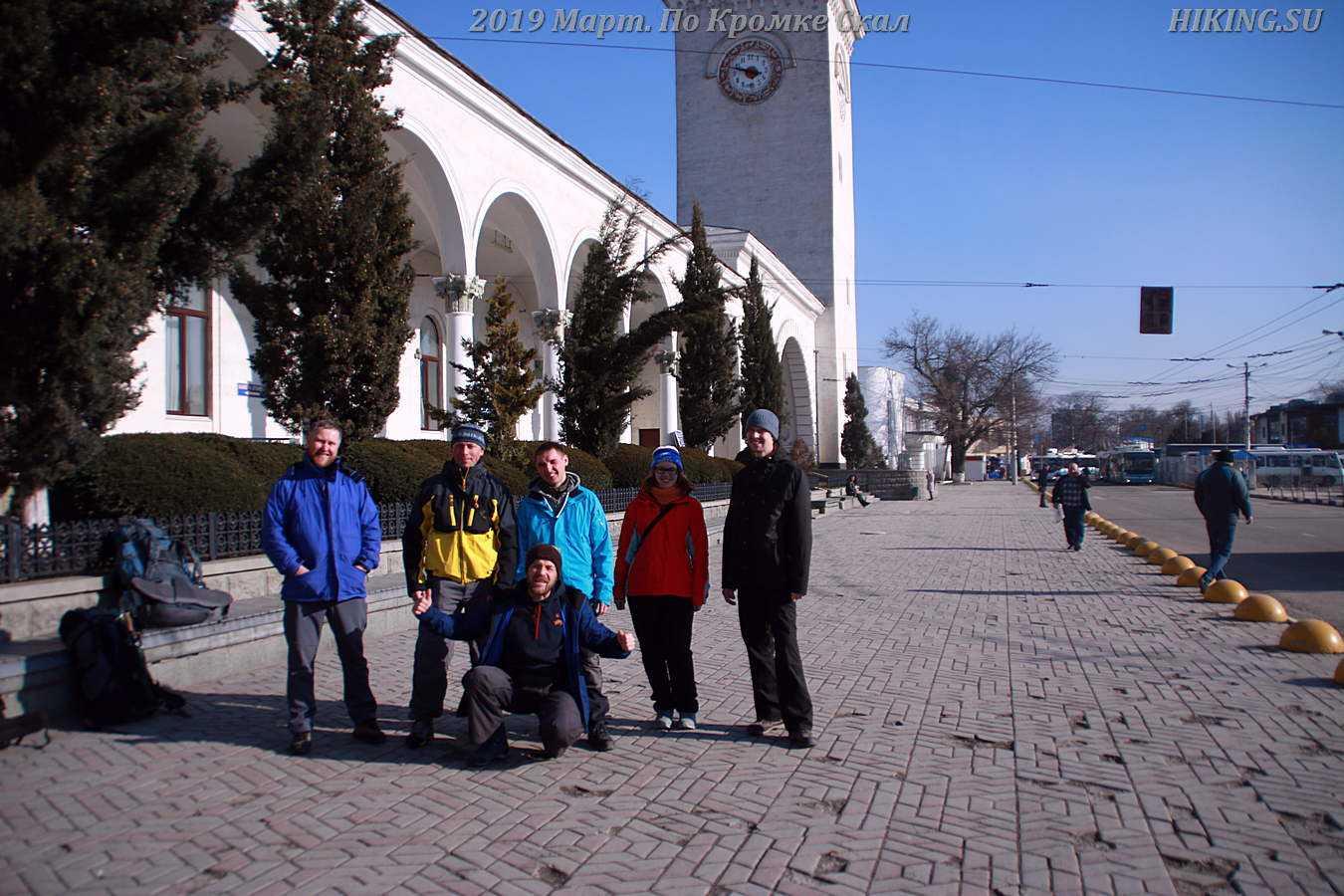Фото к отзыву Между Небом и Морем По Кромке скал март 2019 года Встреча Симферополь