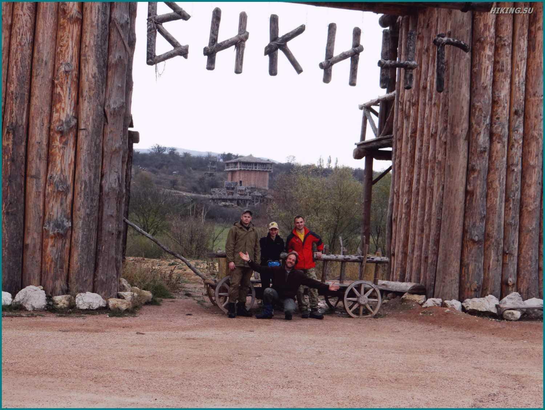 Фото 2 Крым в Новом Свете отзыв
